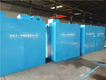 地埋式洗衣污水处理设备
